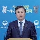 여자 아이스하키 국가대표팀 남북 단일팀 추진 과정 공개! 언론의 이간질에 놀아났다