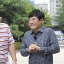 한끼줍쇼 체부동 의사부부 유재석 88회 다시보기 박근혜 한끼줍쇼 한혜진재방송 88화