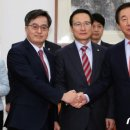 2019년 예산안 469조 국회 통과