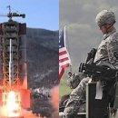 북한 미사일 엔진시험장 파괴 vs 미국 한미군사훈련 중단