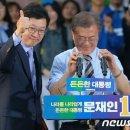 김경수 출마, 노무현 대통령도 응원할 것!