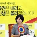 이정미 대표, 취임 1주년 기자회견문