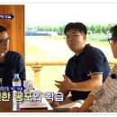 알쓸신잡 5회에 나온 명언/어록 & 잡학 (유희열, 김영하, 유시민, 정재승, 황교익)