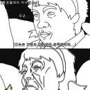 [궁금한 이야기 Y] 엄마의 두 얼굴