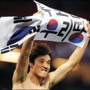 보류됐다던 '박종우 동메달' 올림픽 홈페이지 가보니