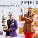 동갑내기 두 김지현의 활약이 빛나는 2017년, 그리고 KLPGA
