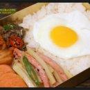 [수미네반찬]옛날 도시락 비빔밥 만들기,김수미 레시피