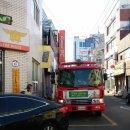 교동, 번개시장 화재 캠페인