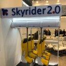 스카이라이더 2.0 - 서서가는 신개념 비행기 좌석