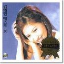 김혜연 - 예쁜 여우
