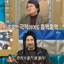 라디오스타 신성우 강성진 엄기준 꽃아재들 발랄토크