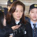 박채윤 징역 1년 확정이 의미하는 것
