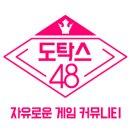 민요의 재해석! 송소희 x 두번째달 <모던 민요>