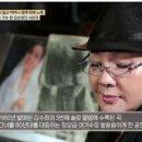 김수희 딸 학력 나이 남편 고향