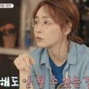작사가 김이나 저작권료 몸매