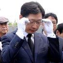 경남지사 후보 김경수 봉하마을 노무현 대통령 9주기 추도식