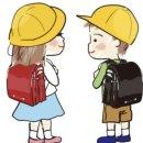 일본 아이들의 노란 모자의 색깔리본의 비밀