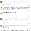 [JP] 한국영화 '써니' 일본판 예고편 공개, 일본반응