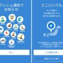 일본 지진 정보 사이트 정리