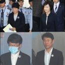 '이대 입시·학사 비리' 최순실 징역 3년..국정농단 첫 선고