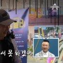 채널A 아빠본색 98회 홍지민다이어트비법은 도토리묵!!!
