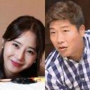 박재홍 강경헌 이혼 재산