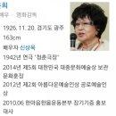 #궁서체 와 #김흥국미투#추가폭로#최은희 별세