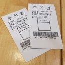 봉선동맛집) 쿠스쿠스