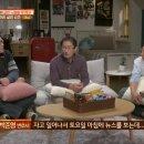 [방구석1열] 박준영 변호사의 살인범과 묘했던 에피소드