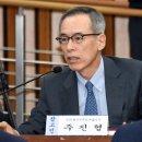 김어준의 블랙하우스 공선생 주진형 전 한화투자증권 대표, 우리나라 재벌은...