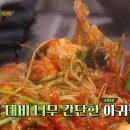 만드는법 (명란젓 계란말이/달걀말이 만들기) 김수미 아귀찜 양념장 만드는방법