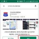 고속도로 교통상황 - 실시간 CCTV