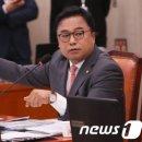 '선거법 위반' 자유한국당 권석창 의원직 상실 확정