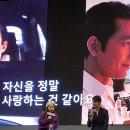청춘콘서트 정우성 법륜스님 등 현장 사진과 영상