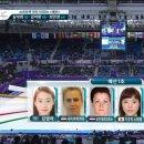 쇼트트랙 여자 1500m 김아랑, 최민정 결승 진출