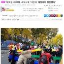 아이돌이라면 가장 보람찼을 거 같은 때 (feat.소녀시대 다시만난세계)