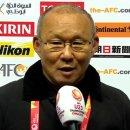 베트남 AFC U-23 4강진출 - 베트남의 히딩크 박항서