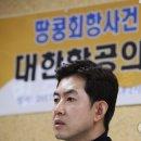 """'땅콩회항' 박창진, 대한항공에 소송..""""일반승무원으로 강등"""""""