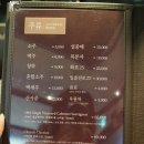 [여의도] '오발탄' 여의도 맛집, 양대창 존맛 ★★★★☆