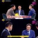 """'썰전' 유시민 """"계몽군주 가능성""""vs박형준 """"모든 독재자는 스마트"""" 김정은의..."""