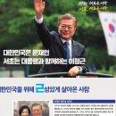 서초구청장 후보 홍보물