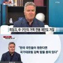 김호곤, 노제호 X같은 축협(feat.히딩크)