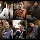 박근혜, 최순실 국정농단 재판결과가 기대된다.