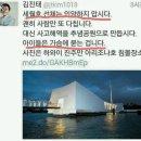 503 지금 때려죽여도 할말없는 사건 터짐 기무사가 세월호 시체 수장을 검토...