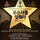 2018 KLPGA 기아자동차 제32회 한국여자오픈 골프선수권대회