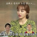 박선영 아나운서 vs 윤태진 아나운서.gif