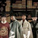 """오후 6시50분 롯데시네마 대영(구 대영시네마)에서 영화 """"흥부""""함께 관람 하시길요~~"""