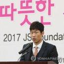 박지성, 모친상… 영국서 교통사고로 치료 중 사망