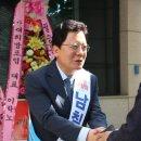 더불어민주당 남칠우 수성구청장 후보 선거사무소 개소식