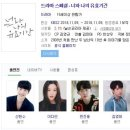 2018 KBS드라마스페셜 너와 나의 유효기간(2018.11.09 방송)